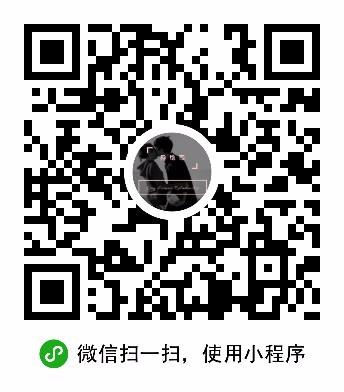 异地恋lite-微信小程序二维码