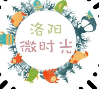 阴阳师Max-微信小程序