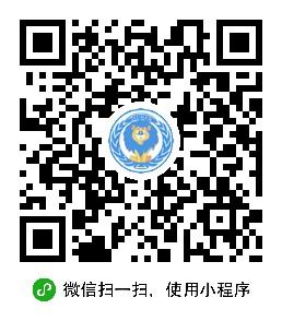 在线律师法律咨询-微信小程序二维码
