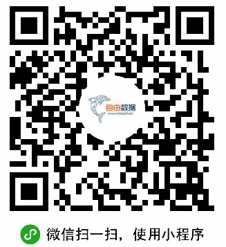 招投标查询-微信小程序二维码