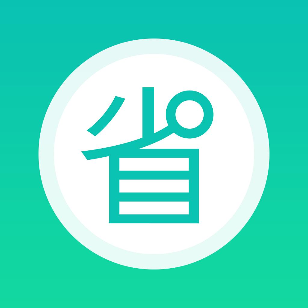 刷卡优惠-微信小程序