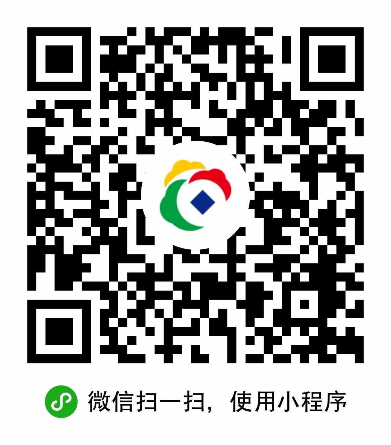 重庆银行+二维码