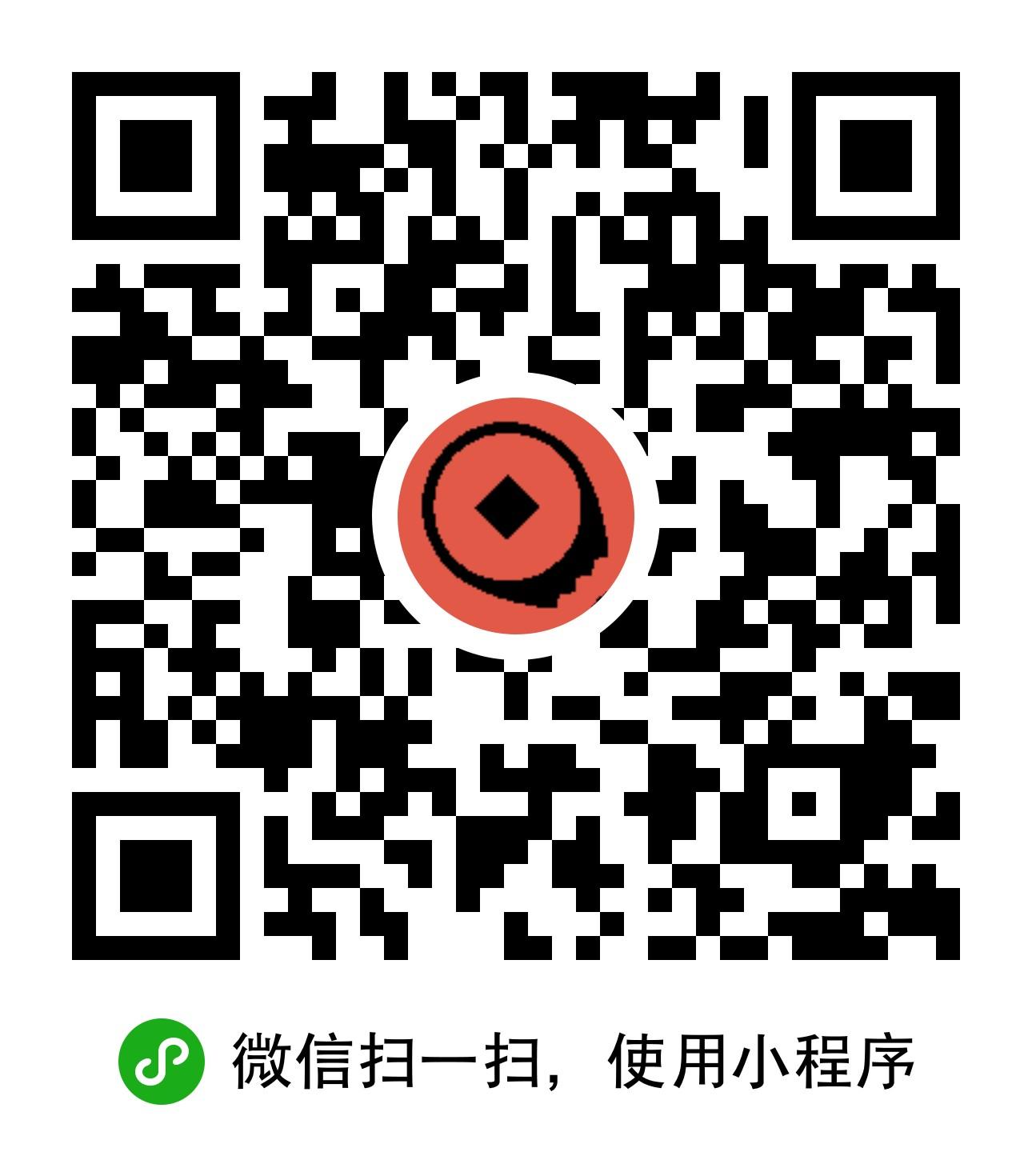 百米帐房+-微信小程序二维码