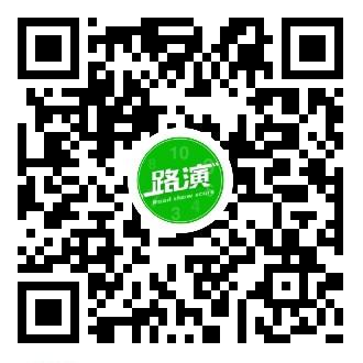 路演评分-微信小程序二维码