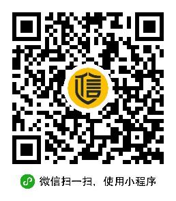 启信宝商业搜索-微信小程序二维码