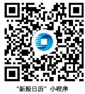 申万宏源新股日历-微信小程序二维码