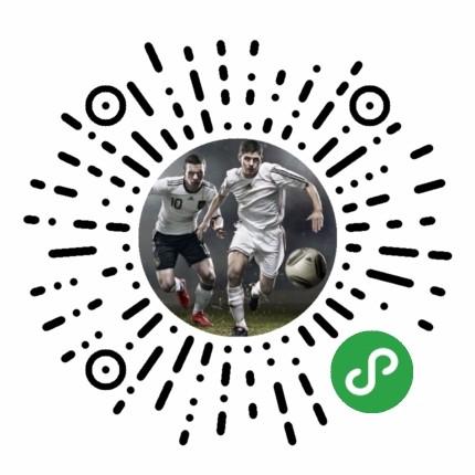 足球报名-微信小程序二维码