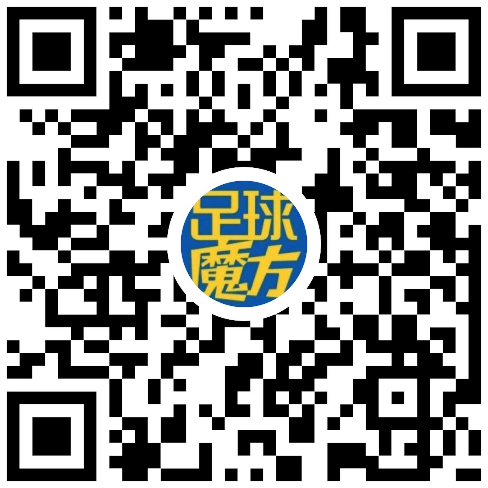 足球魔方社区-微信小程序二维码