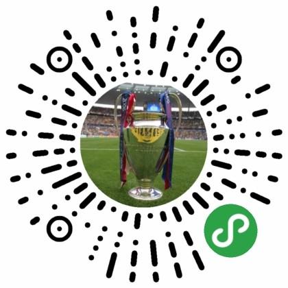 足球欧洲-微信小程序二维码