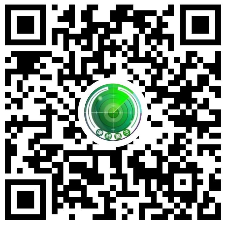便利圈子-微信小程序二维码