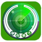 便利圈子-微信小程序