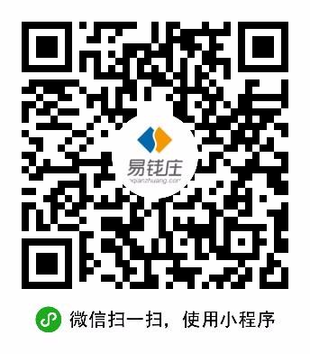 贷款借款-微信小程序二维码