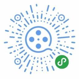 电影迷社区-微信小程序二维码
