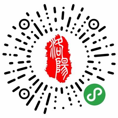 共享电话本-微信小程序二维码