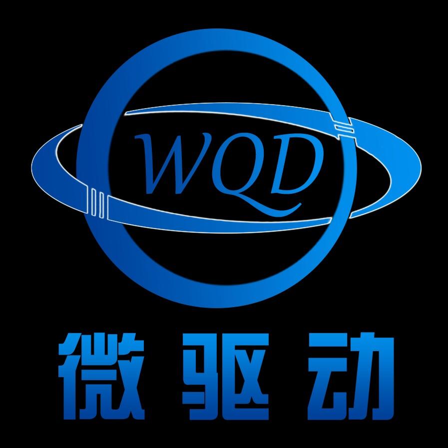 杭州智慧城-微信小程序