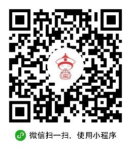 皇阿码礼记-微信小程序二维码