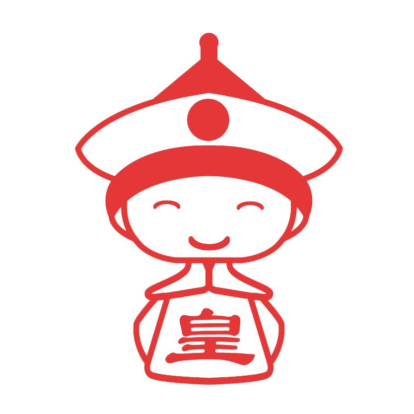 皇阿码礼记-微信小程序