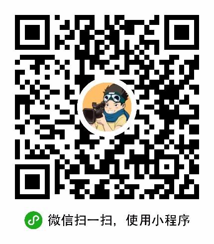 火影忍者情报君-微信小程序二维码