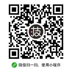 技能街名录-微信小程序二维码