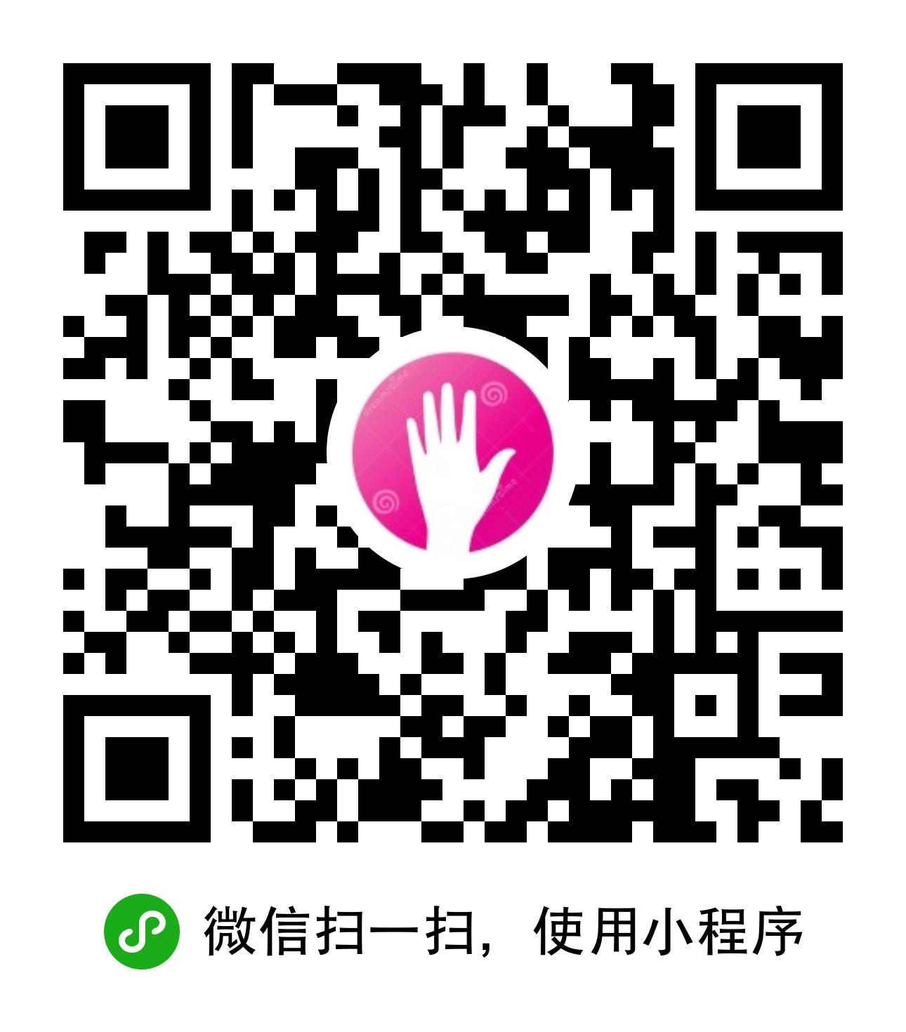 举个手I聚会活动报名-微信小程序二维码