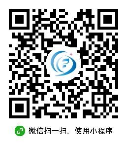 蓝轨迹语言微课堂-微信小程序二维码