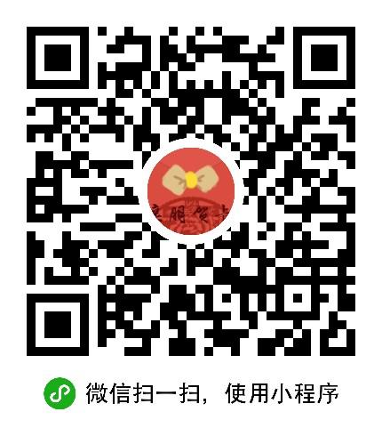 亲朋贺卡-微信小程序二维码