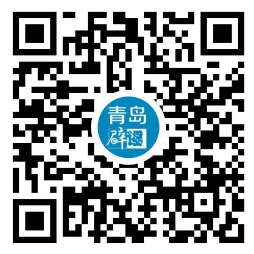 青岛网络辟谣平台-微信小程序二维码