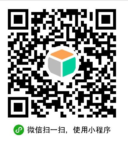 群聊应用-微信小程序二维码