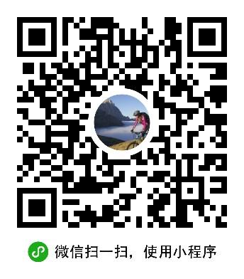容装景物秀-微信小程序二维码