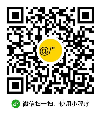 蜗牛传书-微信小程序二维码