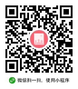 一起相册-微信小程序二维码