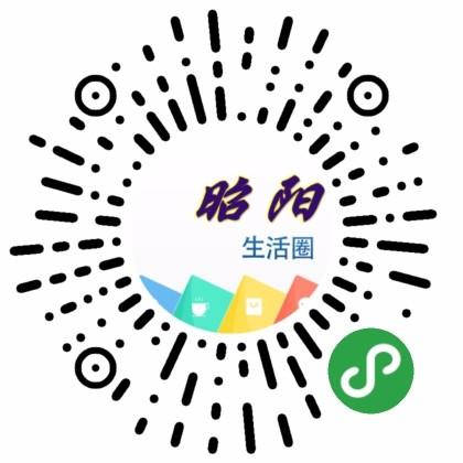 昭阳生活圈-微信小程序二维码