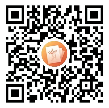 最美贺卡-微信小程序二维码