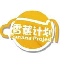 香蕉计划避孕套专卖店