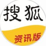 搜狐新闻资讯版微信小程序