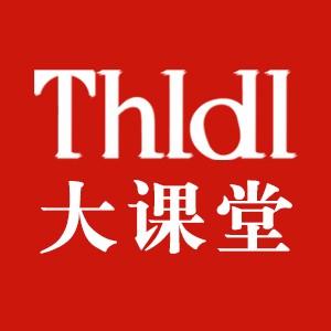 THLDL大课堂-微信小程序
