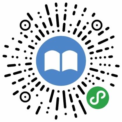 微书Lite-微信小程序二维码