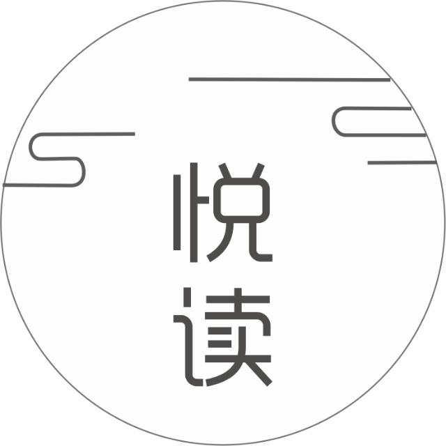 悦读分享Lite-微信小程序