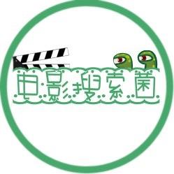 电影搜索君微信小程序