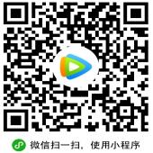 腾讯视频-微信小程序二维码