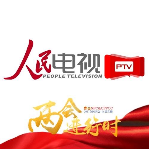 人民电视微信小程序