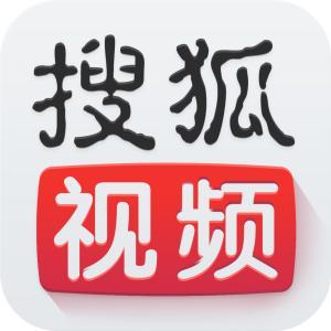 搜狐视频官方微信小程序