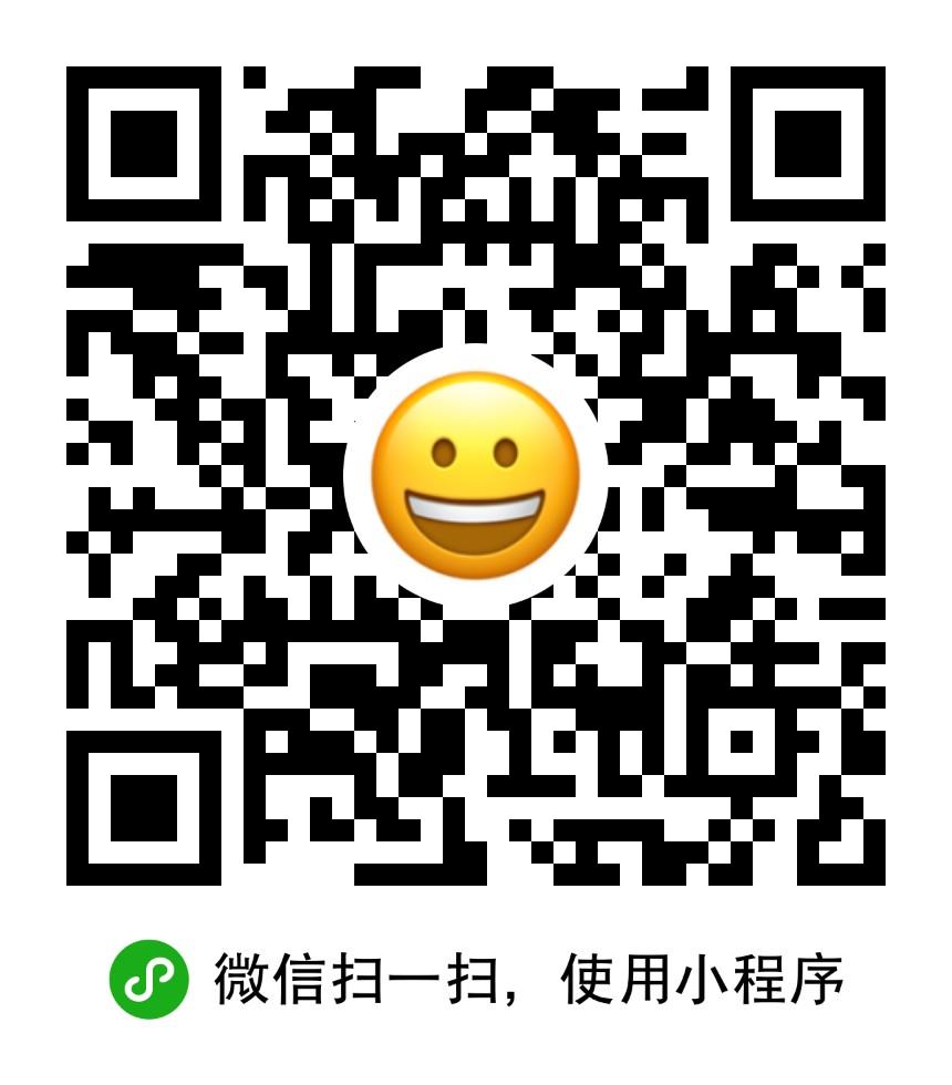 BigEmoji-微信小程序二维码