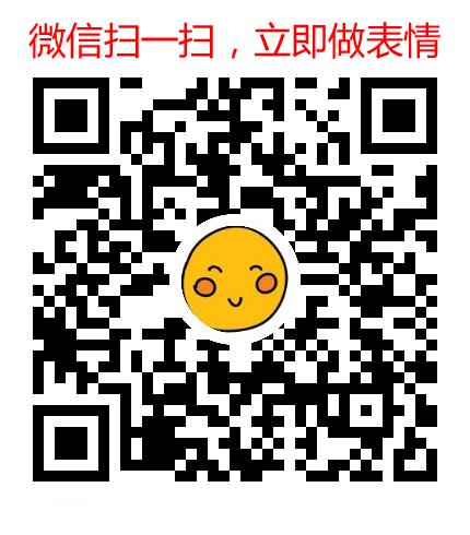 表情家园-微信小程序二维码