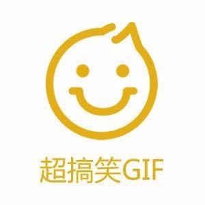 超搞笑 GIF-微信小程序