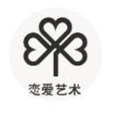 恋爱艺术APP微信小程序