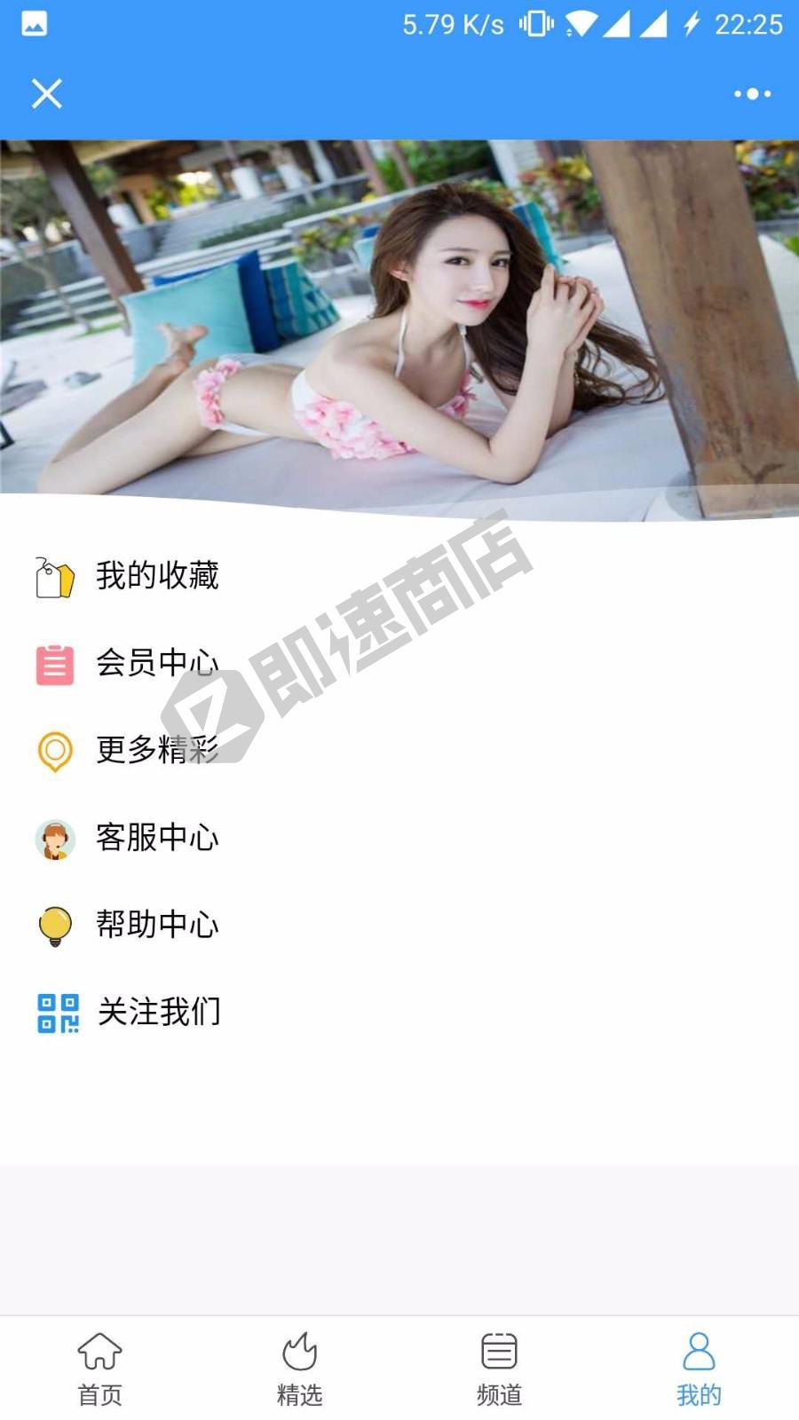 网红美女志小程序详情页截图2