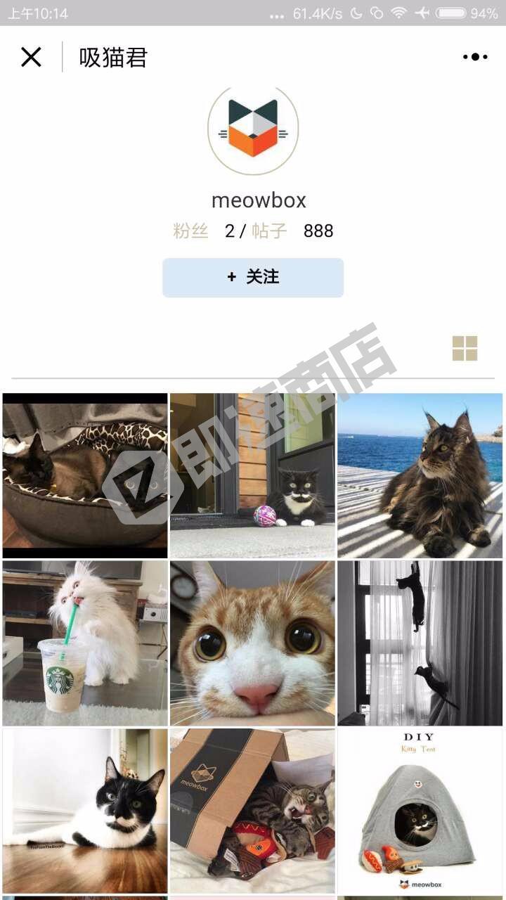 吸猫君小程序详情页截图1