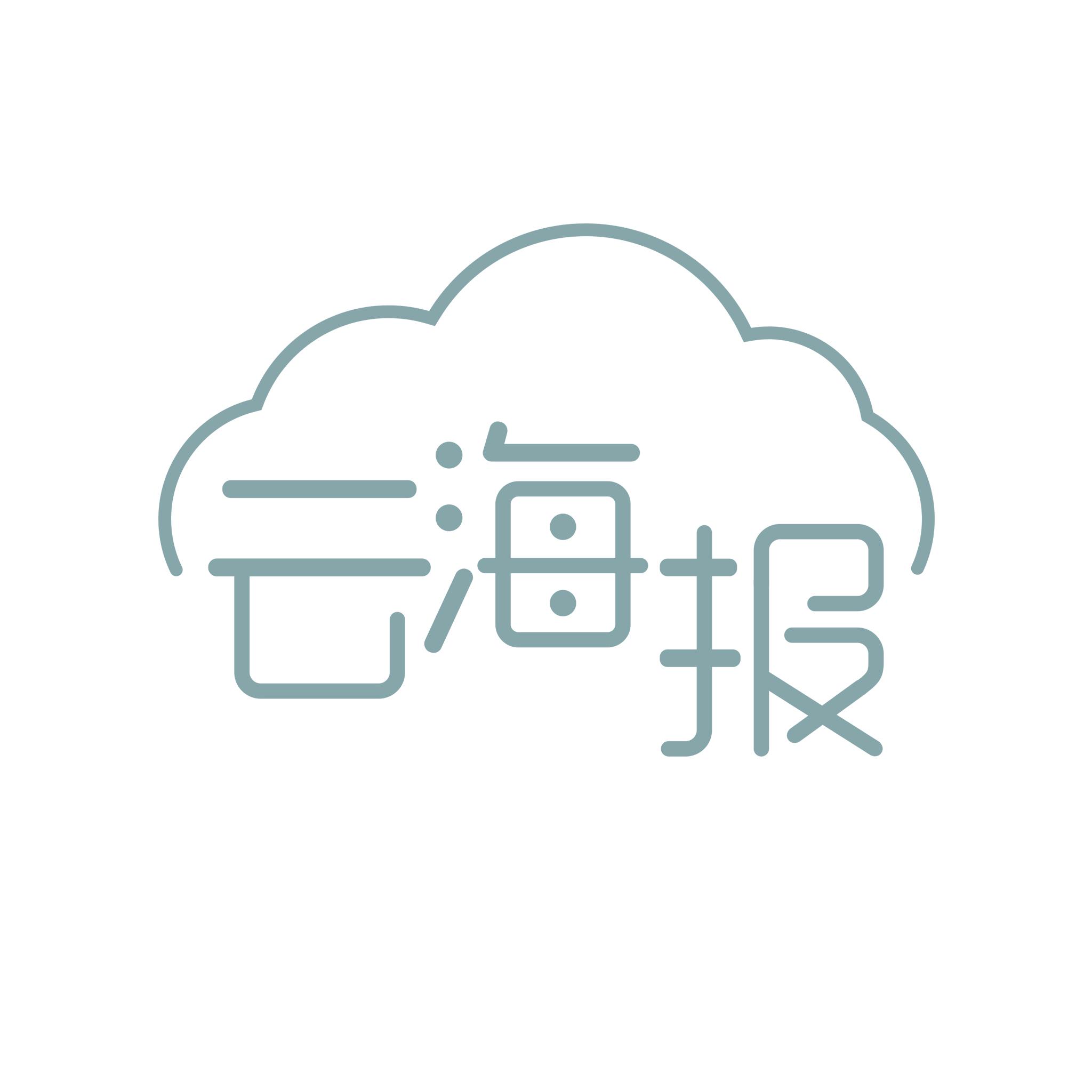 云海报-微信小程序