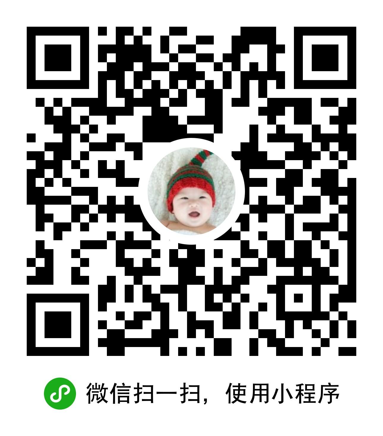 小小包麻麻好物-微信小程序二维码